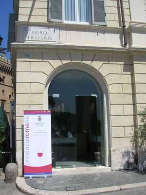 Enoteca provinciale di roma una vetrina sui prodotti e le for Tradizioni di roma